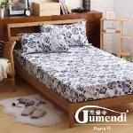 【法國Jumendi-歐風花絮】台灣製活性柔絲絨加大三件式床包組