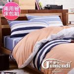 【法國Jumendi-悠遊假期】台灣製活性柔絲絨加大四件式兩用被床包組