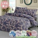 【ENNE】冬季必備羊羔絨+法蘭絨床包被套組-單人三件式-(B0745-59-3PS)(柔情依夢)