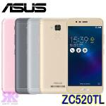 ASUS ZF3 Max ZC520TL (2G/16G)-贈果凍套+韓版包+手機支架+彩色傳輸線(冰河銀)