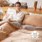 【濱川佐櫻-原色咖啡】雙人四件式嚴選特厚法蘭絨兩用毯被床包組
