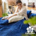 【濱川佐櫻-原色深藍】特大四件式嚴選特厚法蘭絨兩用毯被床包組