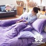 【濱川佐櫻-原色深紫】雙人四件式嚴選特厚法蘭絨兩用毯被床包組