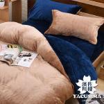 【濱川佐櫻-原色經典】特大四件式嚴選特厚法蘭絨兩用毯被床包組