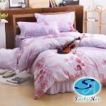 【Saebi-Rer-漫步序章.粉】台灣製活性柔絲絨加大六件式床罩組