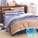 【Saebi-Rer-樂遊假期】台灣製活性柔絲絨雙人六件式床罩組