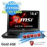 msi微星 GL62 6QE-1609TW 15.6吋 i5-6300HQ (雙碟特仕版)