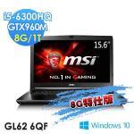 msi微星 GL62 6QF-1611TW 15.6吋 i5-6300HQ (8G特仕版)