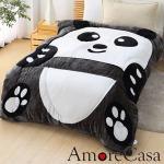 【AmoreCasa】貓熊胖胖 超保暖法蘭絨3D舖棉毯被