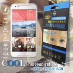 【台灣製】COOL HTC Desire 830 全波段抗藍光玻璃貼