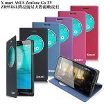 X mart ASUS Zenfone Go TV ZB551KL 閃亮流星天際磁吸皮套(專情黑)