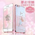 Colors iPhone 6 / 6s 夢幻浮雕彩繪軟式手機殼-幻想女孩
