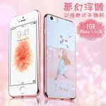 Colors iPhone 5 / 5s / SE 夢幻浮雕彩繪軟式手機殼-幻想女孩