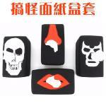 【iSmart】台灣製造 創意搞怪面紙盒套 實用創意禮物(摔跤手面具)