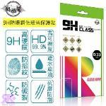 酷酷魔 SAMSUNG A8 2016 9H鋼化玻璃保護貼
