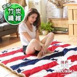 【濱川佐櫻-美式星光】嚴選加大高彈力透氣法蘭絨床墊