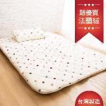 【Ally】8公分厚法蘭絨床墊-單人(多色可選)(棉花糖點點)