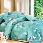 BUTTERFLY 柔絲絨雙人加大薄床包 含枕套x2 【飄絮】