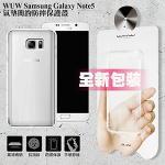 【正版包裝】WUW Samsung Galaxy Note5 氣墊簡約防摔保護殼