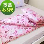 【奶油獅】好朋友系列-台灣製造-100%雙面印花精梳純棉嬰兒童被專用《薄被套》120*150CM(俏麗粉)