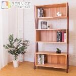 Bernice-艾維斯3尺實木造型展示櫃/書櫃