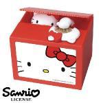 【日本進口正版】Hello Kitty Bank 存錢筒 儲金箱 偷錢箱 聖誕節 禮品 禮物