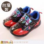 魔法Baby 男童鞋 台灣製列車戰隊正版閃燈運動鞋(17)