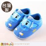 魔法Baby 寶寶鞋 台灣製POLI波力正版強力止滑幼兒外出鞋(13.5)