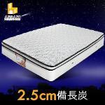 ASSARI-感溫4D立體2.5cm備長炭三線獨立筒床墊(雙大6尺)
