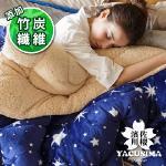 【濱川佐櫻-浪漫晨星】大尺寸特厚法蘭羊羔絨暖暖被