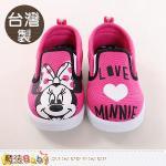 魔法Baby 女童鞋 台灣製迪士尼米妮正版帆布鞋(15)