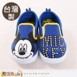 魔法Baby 童鞋 台灣製迪士尼米奇正版兒童帆布鞋(18)