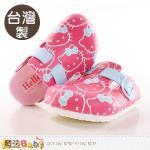魔法Baby 女童鞋 台灣製Hello Kitty正版專櫃款(15)