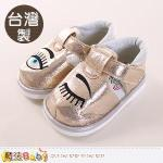 魔法Baby 寶寶鞋 台灣製寶寶嗶嗶鞋(13)