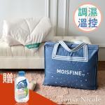 Tonia Nicole東妮寢飾 MOISFINE調濕溫控被(雙人)