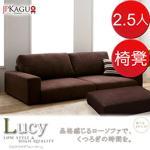 JP Kagu 日系2.5人座絨布落地沙發附椅凳(二色)(象牙白)