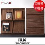 JP Kagu 日系簡約時尚四層抽屜收納櫃/衣櫃+四格收納櫃/書櫃(F組)