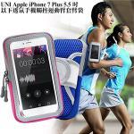 UNI Apple iPhone 7 Plus 5.5 吋以下透氣手機觸控運動臂套臂袋(運動藍)