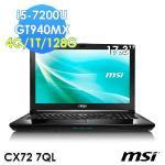 msi微星CX72 7QL-020TW i5-7200U GT940MX 17.3吋 文書筆電