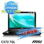 msi微星CX72 7QL-020TW GT940MX 17.3吋 文書筆電(8G特仕版)