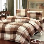 【BUTTERFLY】 抗寒暖呼呼 搖粒絨雙人床包被套組 永恆格愛