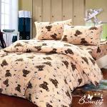 【BUTTERFLY】 抗寒暖呼呼 搖粒絨雙人床包被套組 麥可小熊