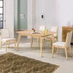 《Homelike》芙妮5尺餐桌椅組(一桌四椅)-原木色