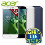 送2禮【Acer】Liquid Zest Plus 2G/16G 5.5吋 四核 智慧型手機(白色)