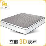 【ASSARI】感溫3D立體三線獨立筒床墊(雙大6尺)