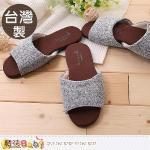 魔法Baby~室內拖鞋 台灣製咖啡紗除臭拖鞋(2雙一組)(S)