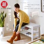【C'est Chic】Grit可莉實木穿鞋椅-幅90cm