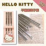 【OTTO】 Hello Kitty不鏽鋼筷子三入組KS-8339