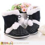 魔法Baby~女童靴 女童保暖雪靴(14.5)