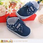 魔法Baby 寶寶鞋 嬰幼兒止滑學步鞋(1)